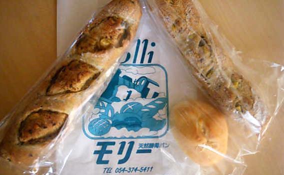 天然酵母パン モリー