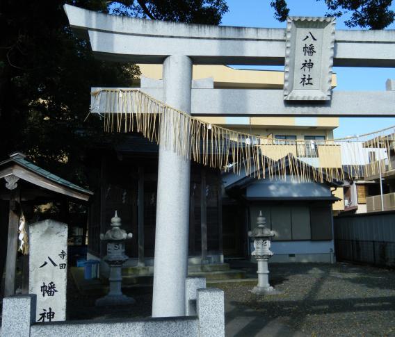駿河区寺田の寺田八幡神社にお参り