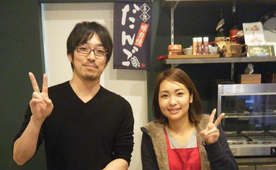 駿河区鎌田、お団子と茶スイーツが人気のお茶カフェ「ティーズグリーン」