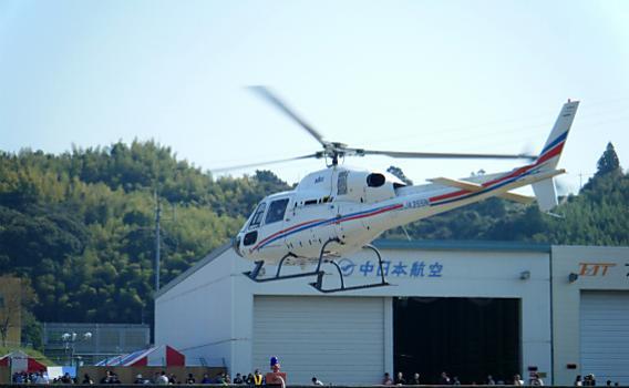 静岡へリポートまつり2012