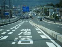 静岡大橋を通り安倍川を渡る